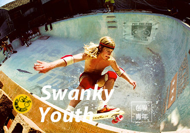 Swanky Youth -- The Pattern Trend for S/S 2022 Theme