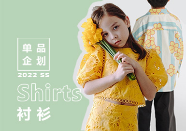 Shirts -- The Theme Design of Kidswear Items