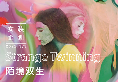 Strange Twinning -- The Design Development of Womenswear