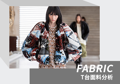 Chemical Fiber Fabric(Outerwear) -- The Comprehensive Analysis of Womenswear Catwalk