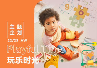 Playful Time -- The Design Development of Infants' Theme