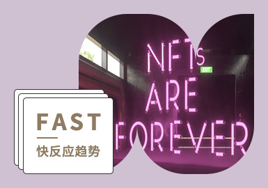 Will NFT Become The Future of Fashion?
