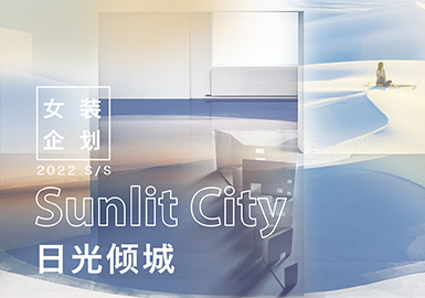 Sunlit City -- The Design Development of Womenswear Theme