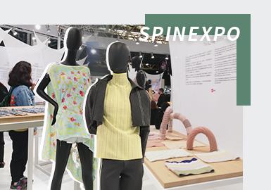 Theme Analysis -- SpinExpo Shanghai(Part One)