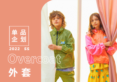 Outerwear -- The Design Development of Kidswear