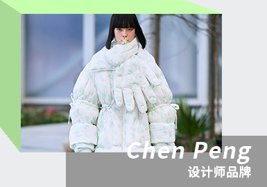 The New Land -- The Analysis of CHENPENG The Women's Down Jacket Designer Brand