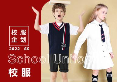 Preppy Style -- The Design Development of Kids' School Uniform