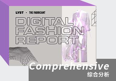 Digital Fashion Report -- Lyst&The Fabricant
