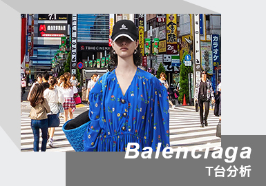Avant-garde Fashion House -- The Womenswear Catwalk Analysis of Balenciaga