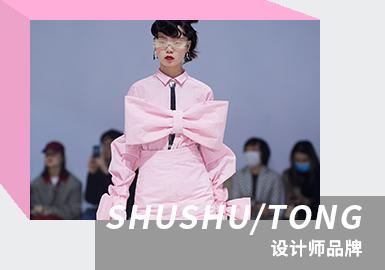 The Return, Brave New World -- The Analysis of SHUSHU/TONG The Womenswear Designer Brand
