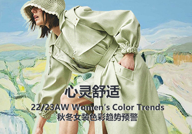 Mind Comfort -- The Color Trend for Womenswear
