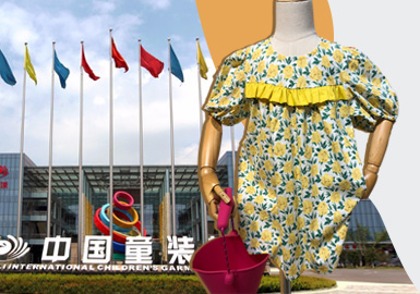 Colorful Vision -- The Comprehensive Analysis of Zhili Kidswear Wholesale Market
