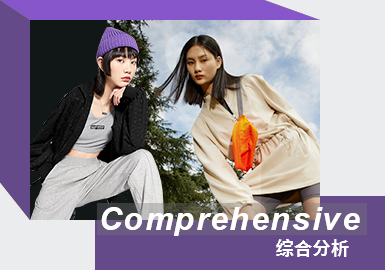 Public Fashion -- The Comprehensive Analysis of Casual Womenswear Benchmark Brand