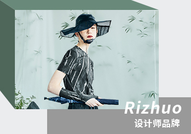 Daily Chinese Style -- The Analysis of Rizhuo The Womenswear Designer Brand