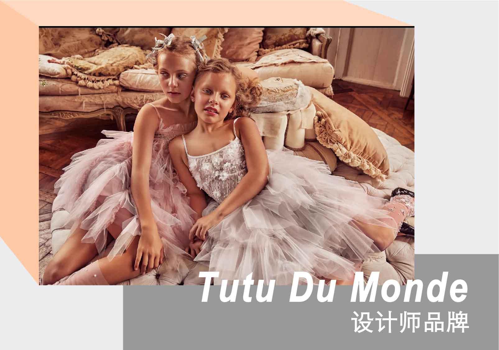 Romantic Ball -- The Designer Brand Tutu Du Monde