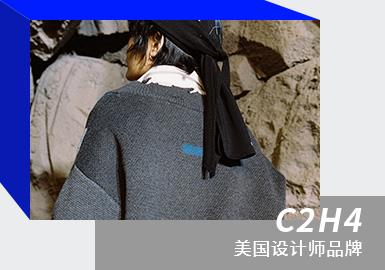 New Minimalist Aesthetics --The Analysis of C2H4 The Menswear Designer Brand