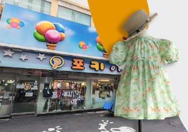 A Journey of Retro Romance -- The Comprehensive Analysis of Korean Namdaemun Kidswear Wholesale Market
