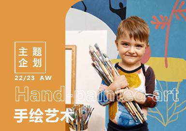 Hand-painted Art -- The Design Development of Infants