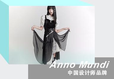Dark Naiveness -- The Analysis of AnnoMundi The Womenswear Designer Brand