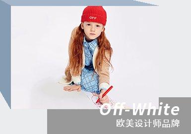 Little Hippies -- Off-White The Kidswear Designer Brand