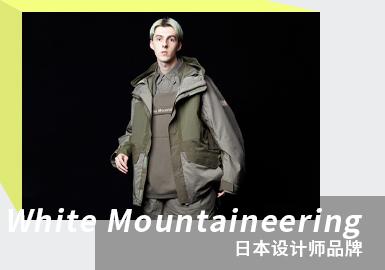 Urbanization -- The Analysis of White Mountaineering The Menswear Designer Brand