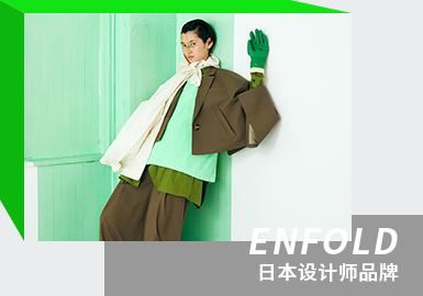 Loose and Elegant -- The Analysis of ENFÖLD The Womenswear Designer Brand