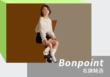 French Romance -- The Famous Kidswear Brand Bonpoint