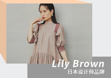 Elegant Young Lady -- The Analysis of Lily Brown The Womenswear Designer Brand