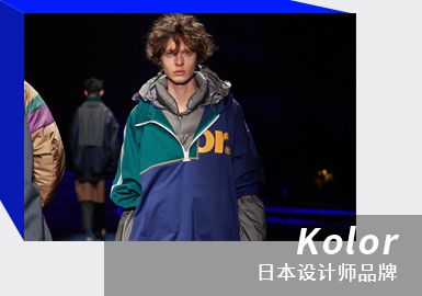 Playing with Mix & Match -- The Analysis of Kolor The Menswear Designer Brand