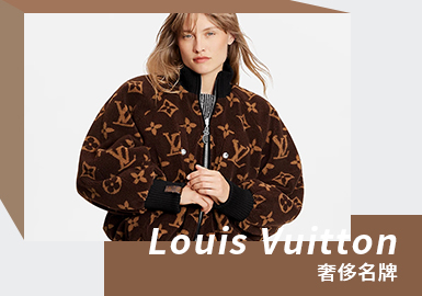 The Art Across Time & Space -- The Analysis of Louis Vuitton The Luxury Womenswear Brand