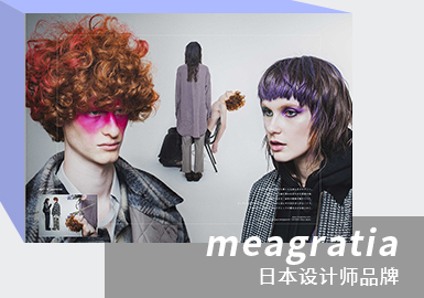 Charm Rebuilding -- The Analysis of Meagratia The Menswear Designer Brand