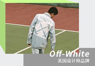 Laboratory of Fun -- The Analysis of Off-White The Menswear Designer Brand