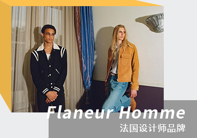 French-style Street Fashion -- The Analysis of Flaneur Homme The Menswear Designer Brand