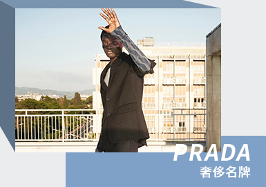 An Exploration of Feeling -- The Analysis of PRADA Menswear