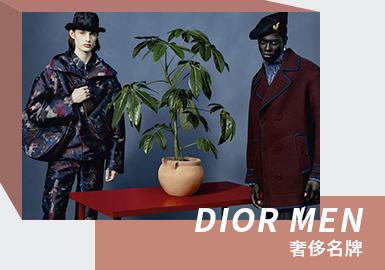 Creativity & Craftsmanship -- The Analysis of DIOR MEN The Luxury Menswear Brand