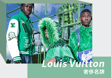 Outstanding Colorfulness -- The Analysis of Louis Vuitton The Luxury Menswear Brand
