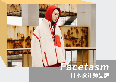 Tokyo Daywear -- The Analysis of Facetasm The Menswear Designer Brand