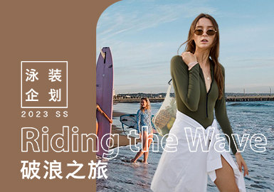 Riding the Wave -- The Design Development of Women's Swimsuit