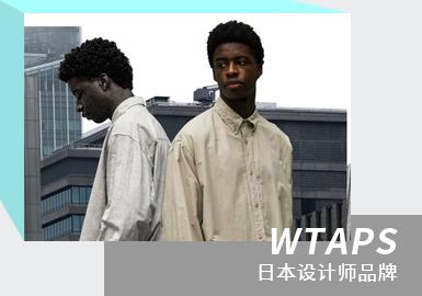Military City Boy -- The Analysis of WTAPS The Menswear Designer Brand