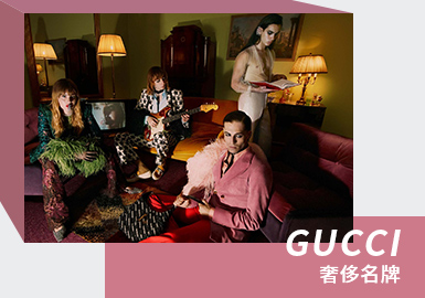 Freeze the Tension -- The Analysis of GUCCI The Benchmark Menswear Brand