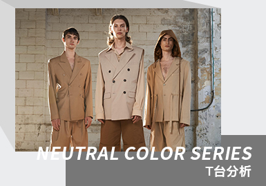 The Color Analysis of Menswear Runway丨Neutrals