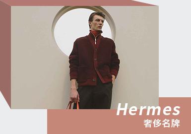 Classic & Creativity -- The Analysis of Hermes The Luxury Menswear Brand
