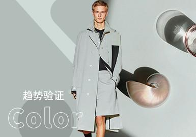 Metal -- Menswear Color Trend