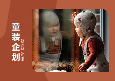 Adventure in Forest -- The Design Development of Infants' Wear