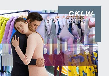 Witness New Birth -- The Analysis of Hangzhou CKIW EXPO
