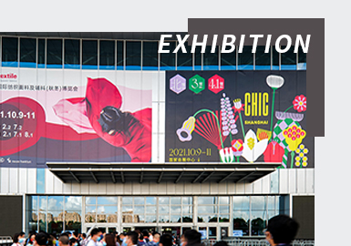 Connect with the Future -- The Comprehensive Exhibition Analysis of Intertextile & CHIC Shanghai