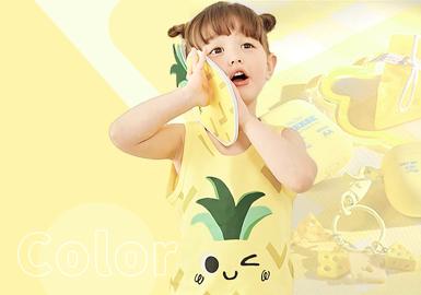 Tender Sunshine -- The Color Trend for Infants' Wear